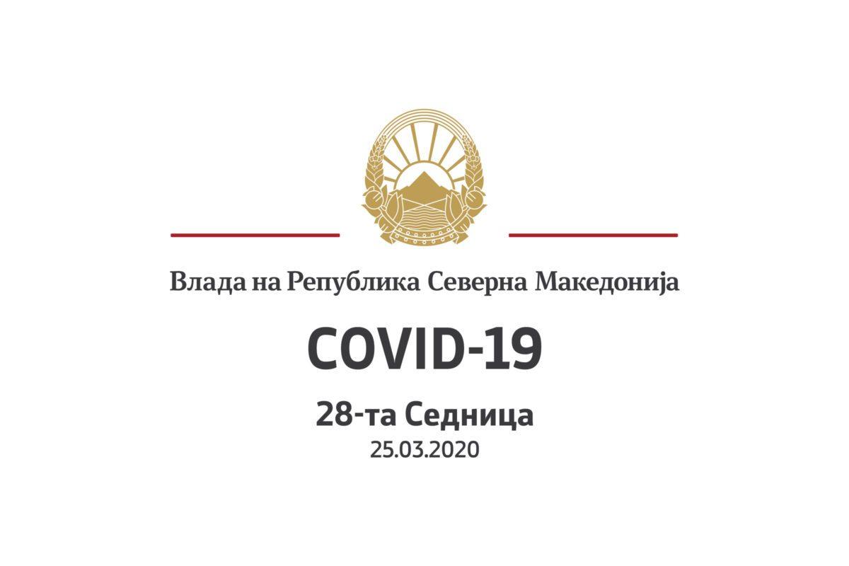 влада-28
