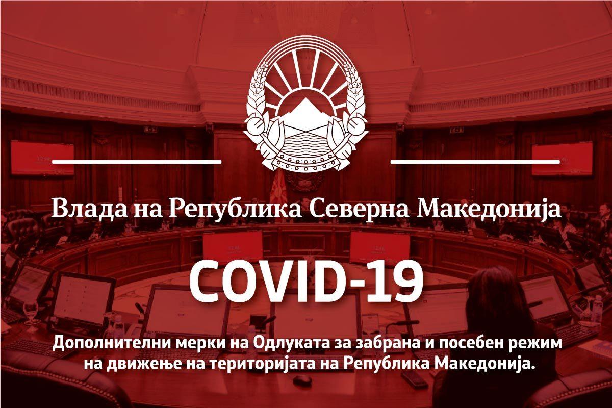 COVID-19-MERKI