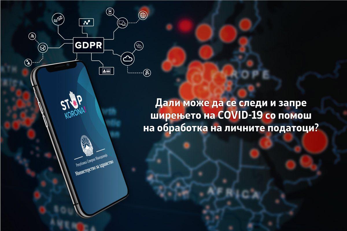COVID-19-NEW-WEB-POST