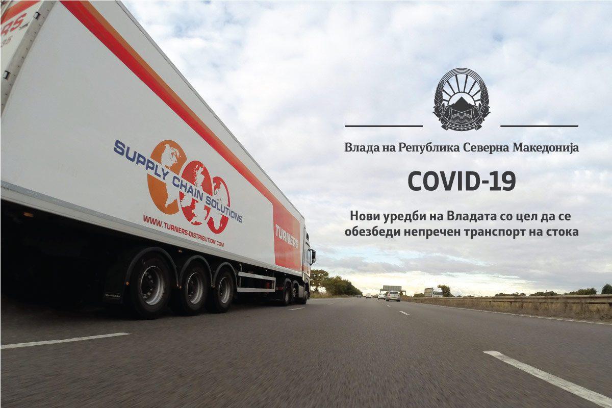 COVID-19-TRANSPORT