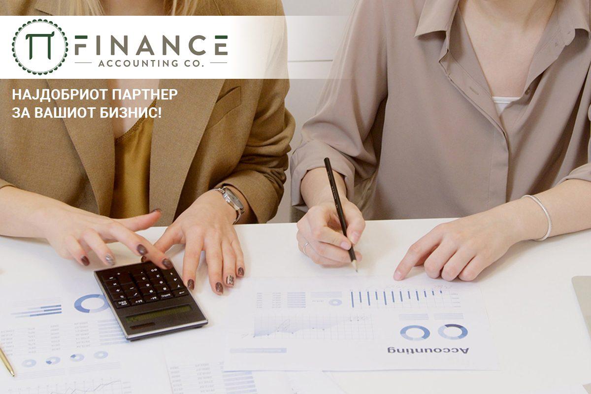 pi finance 1